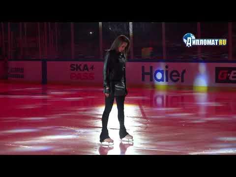 Алина Загитова выступила перед матчем СКА — ЦСКА на Газпром Арене