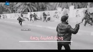 ذيل اعوج/اغنية جمهورية البشير/وتصميمي