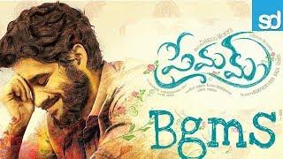 Premam Bgms - Telugu - HQ Audio - Naga chaitanya - Shruti hasan - Anupama Parameshwaran