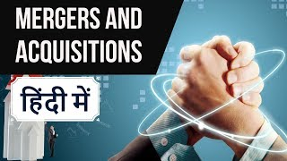 Mergers & Acquisitions 2017 - Most Important Business GK - Current Affairs 2017 SSC/IBPS/SBI/UPSC thumbnail