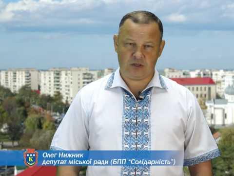 Вітання Олега Нижника з Днем міста Калуша!
