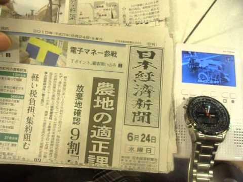 GEDC4584  2015.07.09  nikkei asahi yomiuri sankei  at ikebukuro mdonald's and TVashahi NHK KEIO