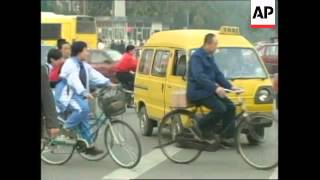 CHINA: BEIJING: STREET MADE A BICYCLE FREE ZONE