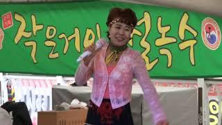 10월 17일 품바 싱어가수 설녹수품바 주간공연 작은거…