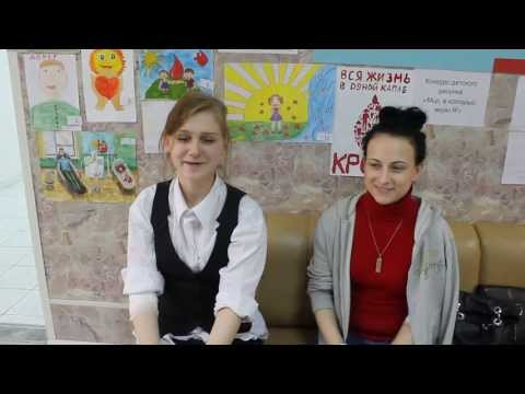 Ильич Валерия и Самсонова Анастасия, 133 и 135 гр., лечебный факультет