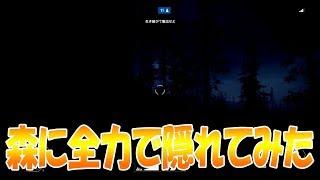 【SWBF2】森林にストームトルーパーで全力で隠れてみた【イウォークハント】#180 thumbnail