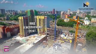 Видовые квартиры в новостройках центра Екатеринбурга