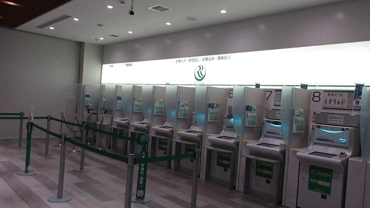 埼玉 りそな 銀行 atm 銀行の店舗・ATM検索 りそなホールディングス