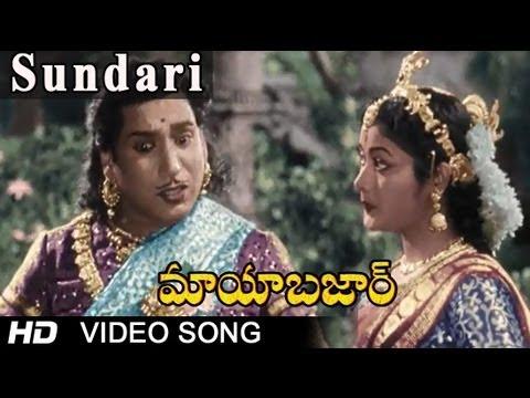 Maya Bazar | Sundari Video Song | NTR, SV. Ranga Rao, Savithri, ANR