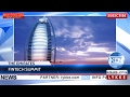 KCN: Blockchain and cryptocurrencies on Dubai Summit