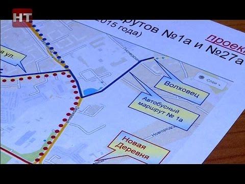 В Великом Новгороде изменяется схема движения двух маршрутов общественного транспорта