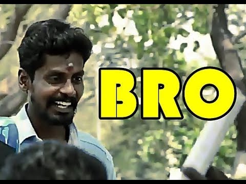 BRO | SHORT FILM FOR ASPIRING FILM MAKERS | MSK BRO