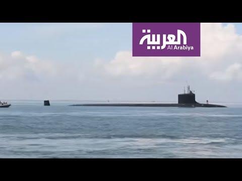 الغواصات سلاح للردع بين القوى النووية الكبرىالغواصات سلاح لل  - نشر قبل 8 ساعة