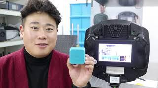 [사운드캠 코리아]사운드캠, SoundCam, 음향카메라, 사운드카메라 Starter Guide 1. 사운드캠 Unboxing편