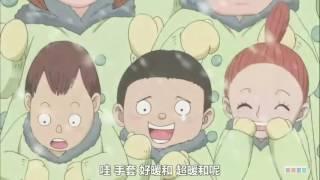 海賊王 - 狐火錦衛門  變裝能力 thumbnail