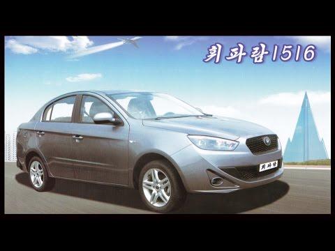 A Look At North Korea's Cars