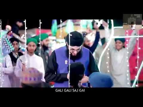 """""""gali-gali-saj-gayi""""-new-naat-shareef-hafiz-tahir-qadri-2019"""