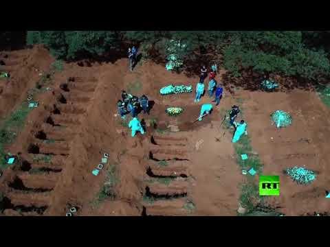 كورونا.. لقطات صادمة لأكبر مقبرة في أمريكا اللاتينية  - نشر قبل 40 دقيقة