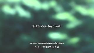 FT Island- 어쩌란 말이야 (What am I Supposed to Do?) lyrics [Eng. | Rom. | Han.]