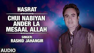Official Song Chui Nabiyan Ander La Mesaal Allah  | T-Series Kashmiri Music | Rashid Jahangir