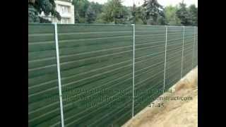 Шумозащитный забор(Шумозащитный экран из шумопоглощающих панелей ПШП 3.100 производства ПрофМеталлГрупп. http://profconstruct.com Звукопо..., 2012-08-02T20:05:20.000Z)