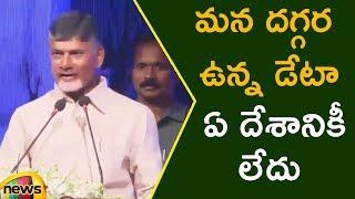 AP CM Chandrababu Naidu Speech About Data and Technology |Chandrababu News Updates|Mango News Telugu