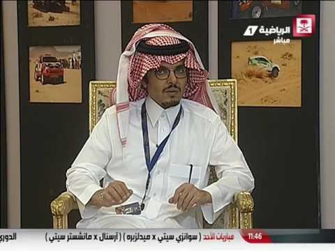 لقاء مع الأمير سلطان بن بندر الفيصل رئيس الاتحاد السعودي للسيارات والدراجات النارية Youtube