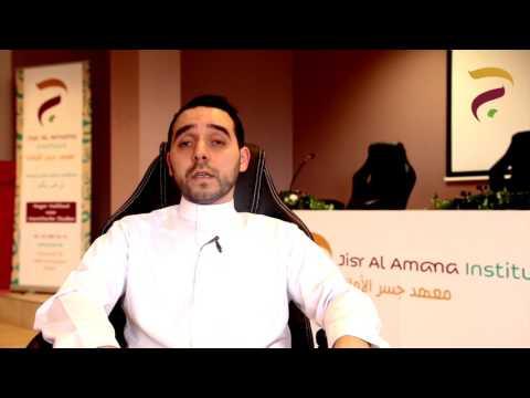 Biografie I Ustad M.El Waroudi I Jisr Al Amana Instituut (deel1)
