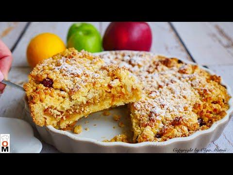 Песочный пирог с яблоками рецепт с фото в мультиварке