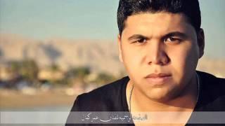 عمر كمال 2013   بيت ف الجنة
