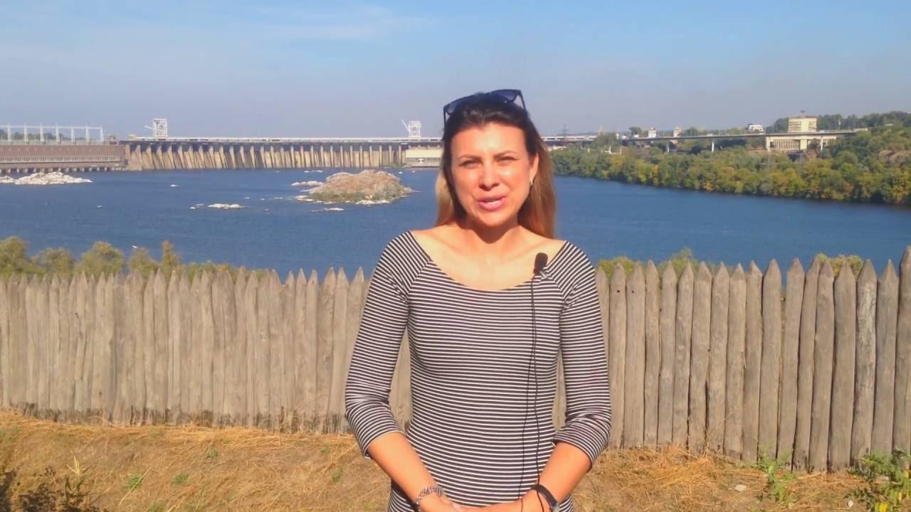 Zaporozhye - Ukraine Women Sigles Tours