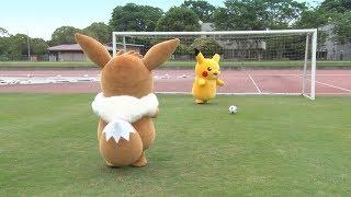 【公式】イーブイ vs ピカチュウ勝つのはどっち? 種目:PK thumbnail