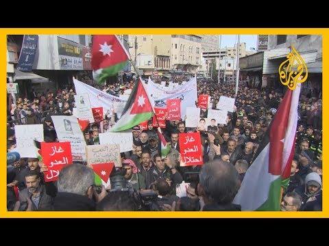 ???? توجس في #الأردن من تمرير خطة السلام الأميركية  - نشر قبل 60 دقيقة