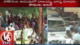 Police Arrested Siricilla Rajaiah And His Family Members | Sarika Death Mystery | V6 News
