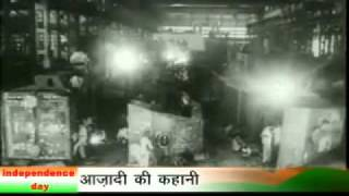 Azadi Ki Kahani (Story Of  Independence India)
