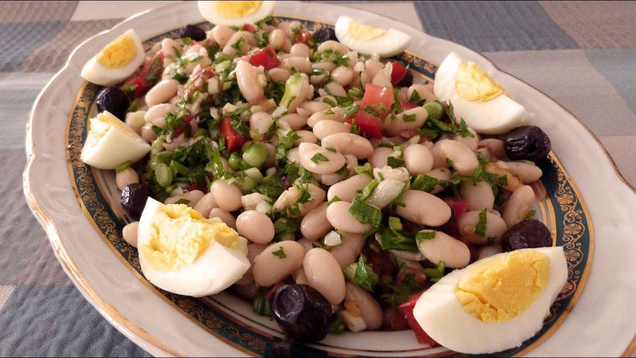 Рецепт салата из белой фасоли - YouTube