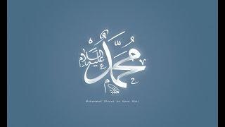 Список Пророков  упомянутых в Коране