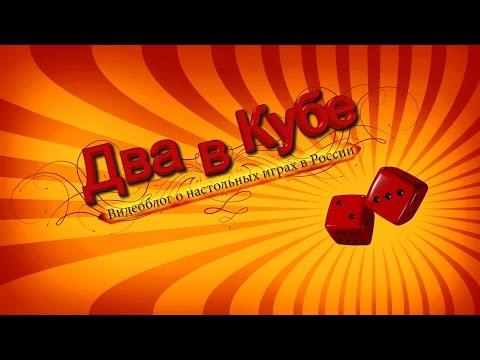 Интересные настольные игры выбор и покупка в США