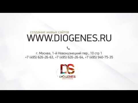 Создание сайтов в Москве | (495) 940-75-35 | Создание сайтов Москва