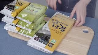 해인영어조합법인 김 선물세트