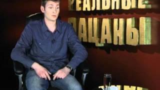 Реальные пацаны - эпизод 57 - ПРЕМЬЕРА!