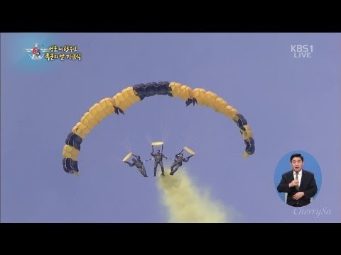 KBS - South Korea 65th Armed Forces Day Military Parade 2013 - Airborne Segment [1080p]