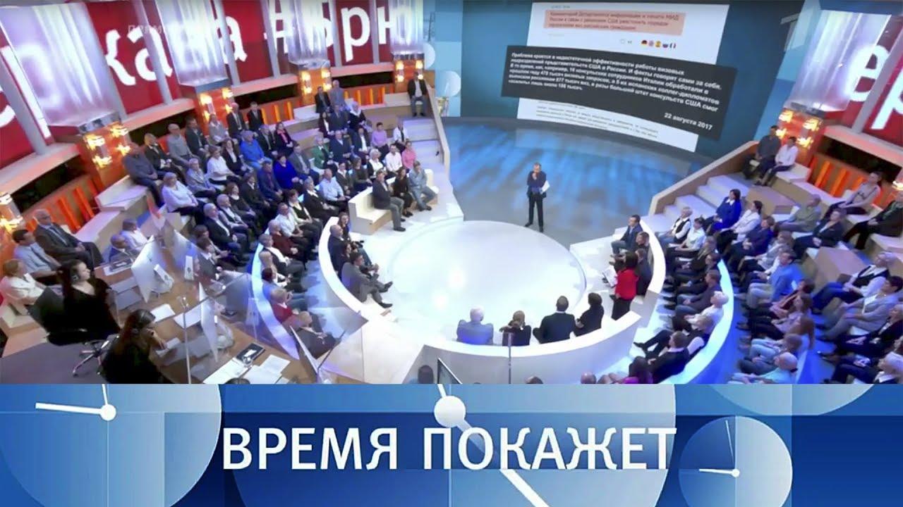 конференция под знаком пушкина 2017