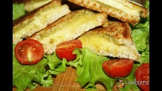 Сендвичи с сыром и соусом песто