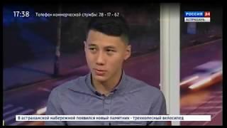 """""""Вести. Спорт"""" Эфир от 12.10.17"""