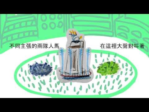 外星人遊嘉義(劇情片)─優選─2012影像創作暨音像紀錄徵件比賽