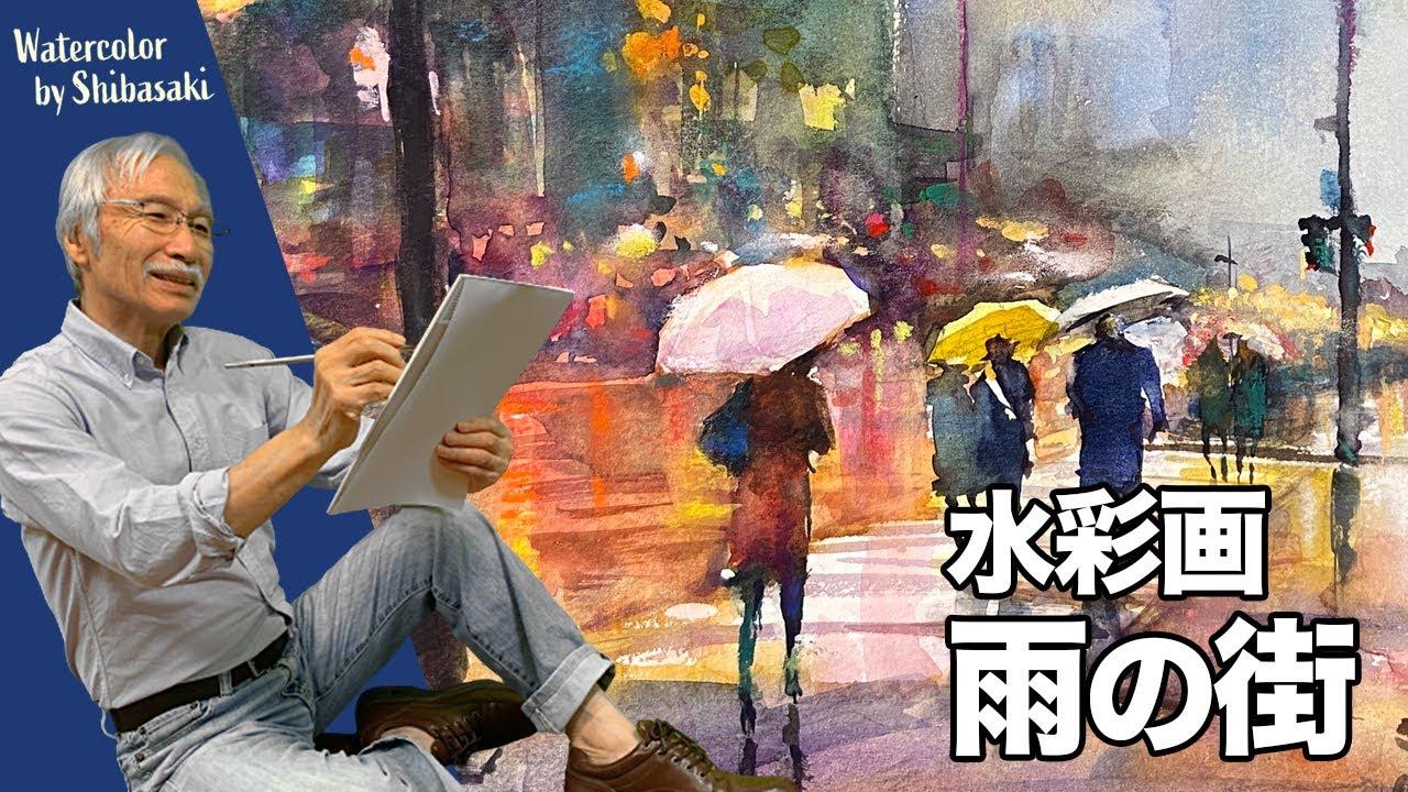 [Eng sub] I'll Draw Rainy city scenery / CalmingArt / Watercolor