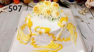 Royal cake decorating bettercreme (507) Học Bánh Kem Đơn Giản Và Rẻ (507)