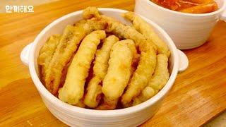 오징어튀김 :: 바삭바삭하고 맛있는 오징어튀김 만들기 :: Deep-fried Squid (Ojingeo Twigim) :: 60끼