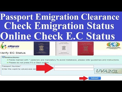 Passport Number To Check Emigration Clearance l Online Check Emigration Status l Verify EC Status